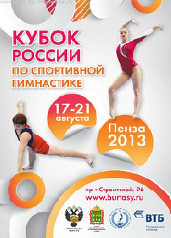 Russian-cup-13