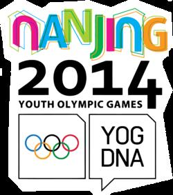 500px-Nanjing Youth Olympics 2014