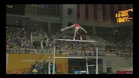Emilie Lepennec - 2004 Athens Olympics - AA UB
