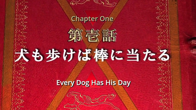 File:Episode 1 Title.png