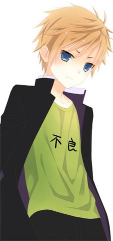 Datei:Banri Watanuki.png