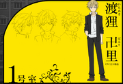 Character Banri Watanuki