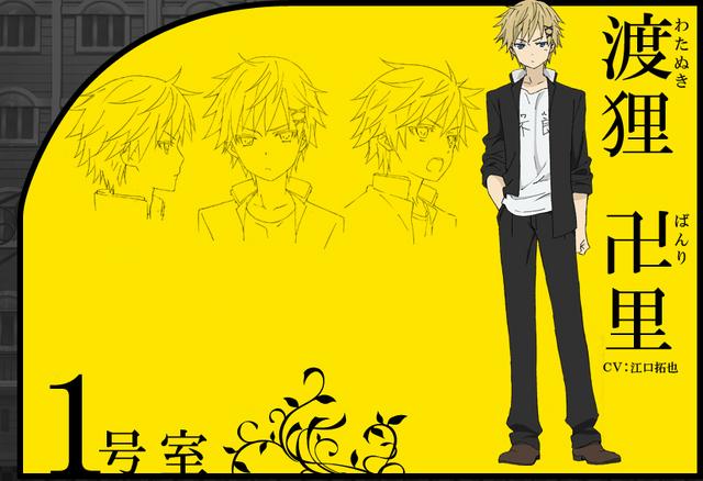 File:Character Banri Watanuki.png