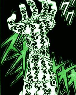 File:Koga's Arm.jpg