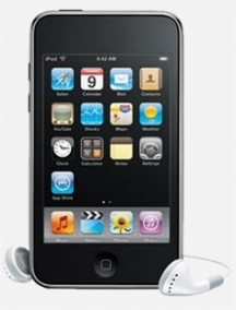 File:Itouch2g.jpg