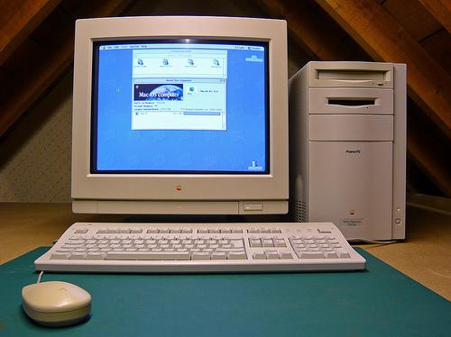 File:Power mac 8500.jpg