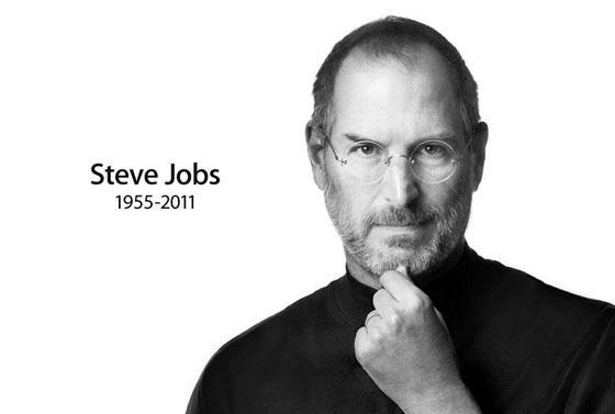 File:Steve-jobs-1955-2011.jpg