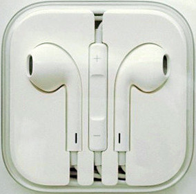 File:4th gen earbuds (earpods).jpg