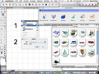 AppleWorks6.2.9