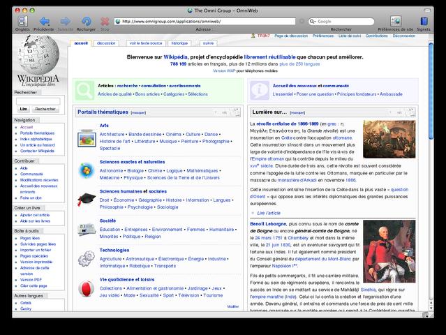 File:Omniweb wikipedia.png