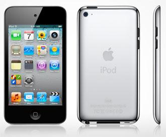 File:Ipod touch 1gen.jpg
