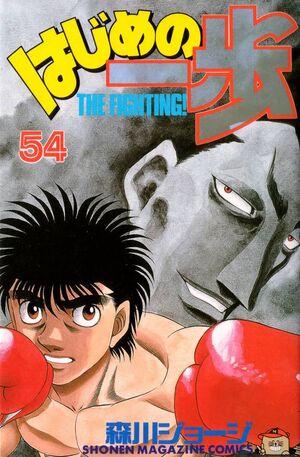 Vol54