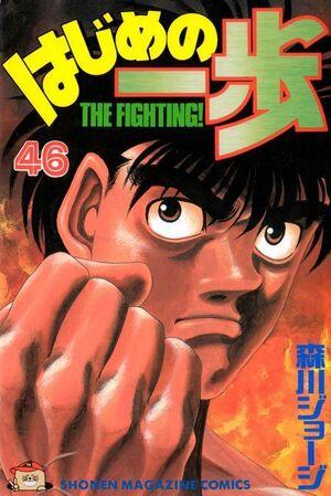 Vol46
