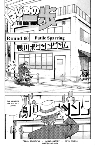 File:Ch 90.png