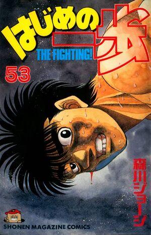 Vol53