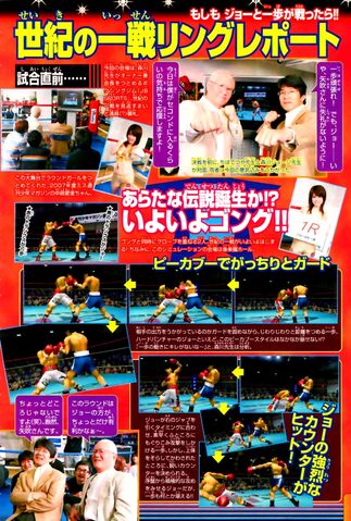 File:Ippo-vs-joe-p04.jpg