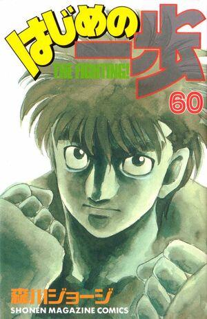 Vol60