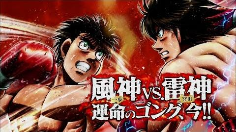 Hajime no Ippo for PS3 Japanese Trailer-0