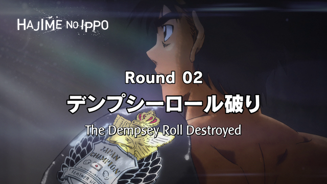 File:The dempsey roll destroyed preview.png