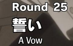 A-Vow2