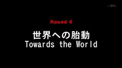 TowardsTheWorld2