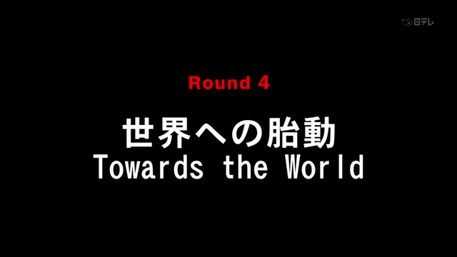 File:TowardsTheWorld2.png