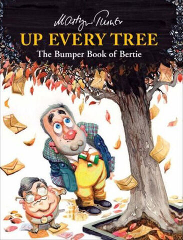 File:Up Every Tree.jpg