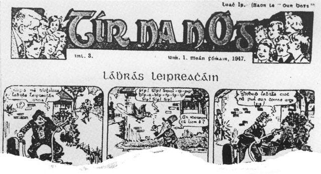 File:1947 Tir-na-nog.jpg