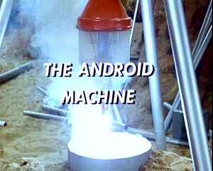 Androidmachine