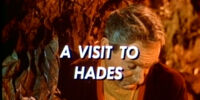 A Visit to Hades (LiS episode)