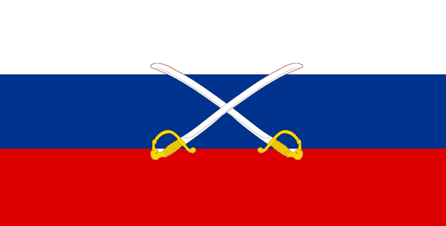 File:Jadranska war.png