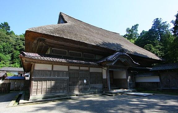 File:Suzu Tokikuni Residences.jpg