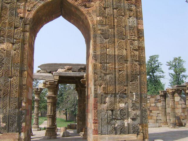 File:India-Qutb-Decor.jpg