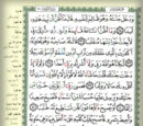 Quran/Halaman/298