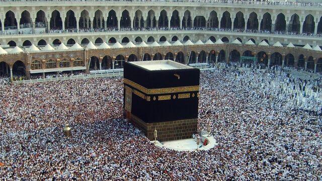 File:Masjid Al Haram Can Cccommodate 1.85 Million Visitors.jpg