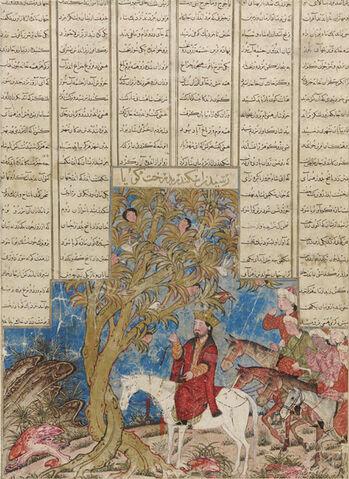 File:Iskandar (Alexander the Great) at the Talking Tree.jpg
