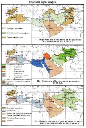 History caliphate
