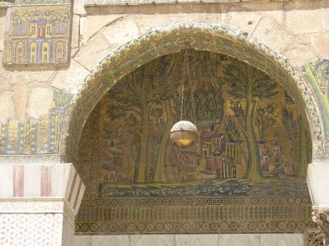 File:Umayyad Mosque-Mosaics west.jpg