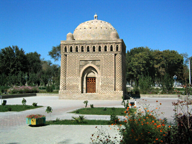 File:Samaniden-Mausoleum 2006.jpg