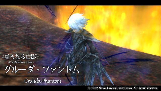File:Guruda-phantom.jpg