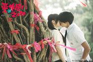It a Kiss Stills (94)