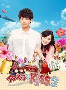 Itazura na Kiss2-Love in Okinawa-Poster