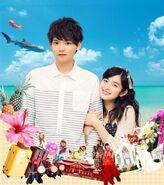 Love in Okinawa (2)