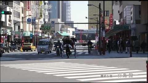 イタズラなKiss~Love in TOKYOオープニング(アップデート)