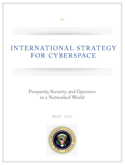 File:Cyberspace-security.png