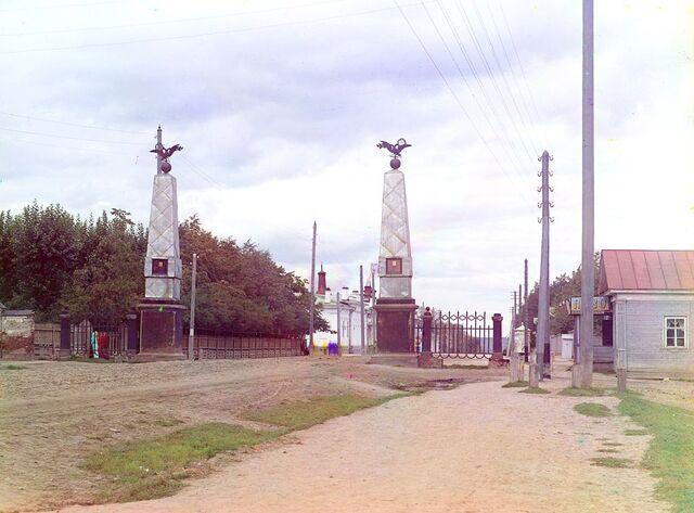 File:Rus 16.jpg