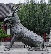 180px-220px-QingQilin