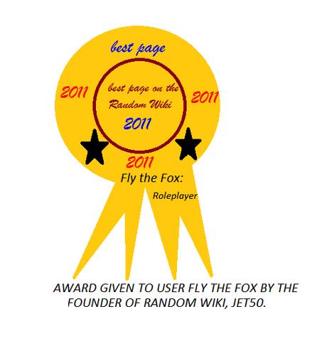 File:AWARD.png