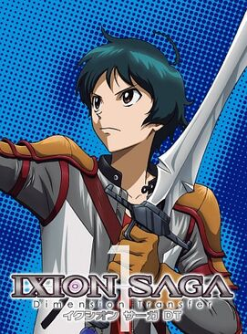 DT Anime