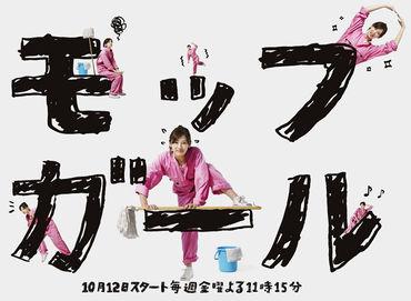 File:Map-girl-banner.jpg